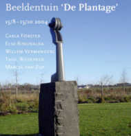 "Sculpture-garden ""The Plantage"".     The Netherlands. Mark Rietmeijer, Sculptor, Stonecarver, Philosopher. Sculpture & Art Gardens and Exhibitions!"
